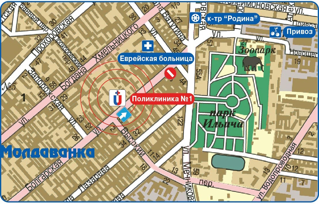 """маршрутное такси №168 """"ул."""