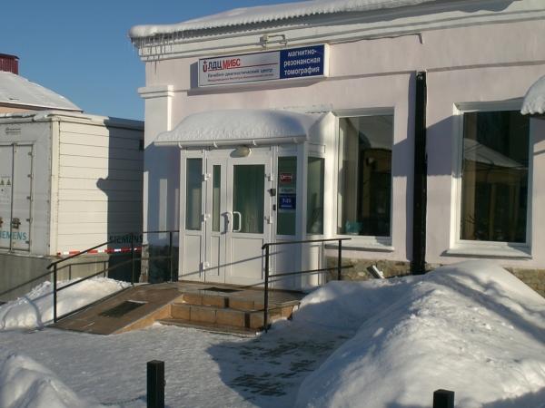 Виртус медицинский центр тюмень
