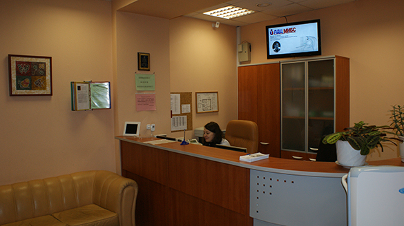 Клиника москва обследование